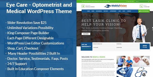 Optometrist WordPress theme