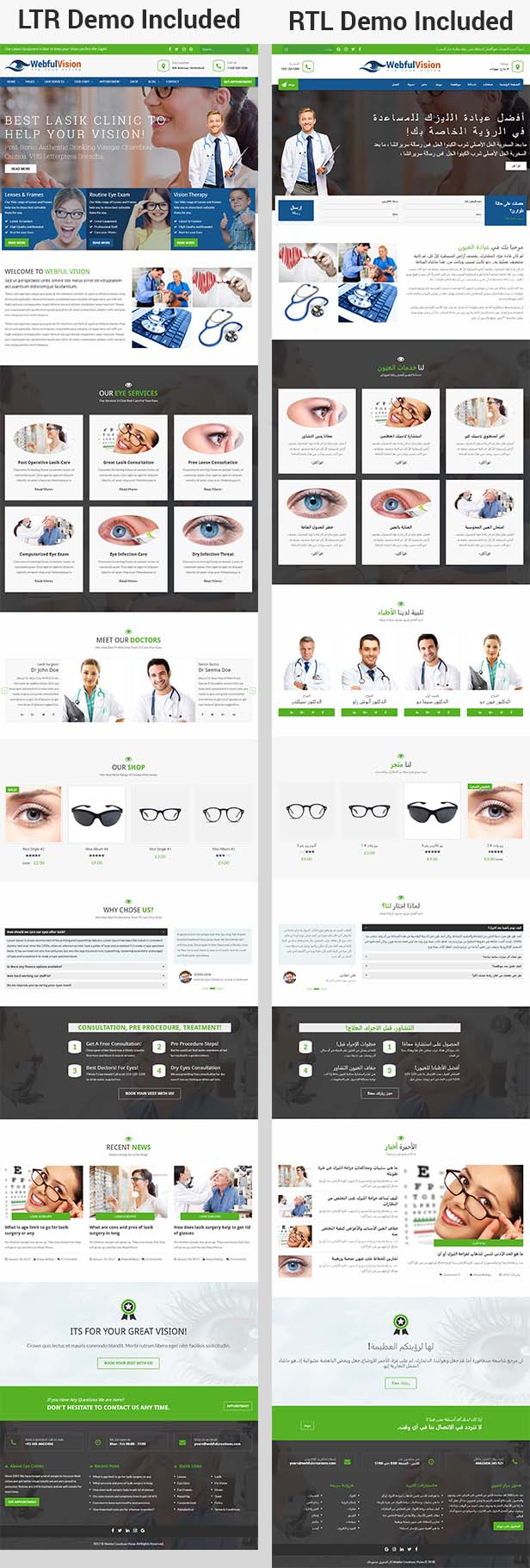 Optometrist WordPress Theme RTL Version