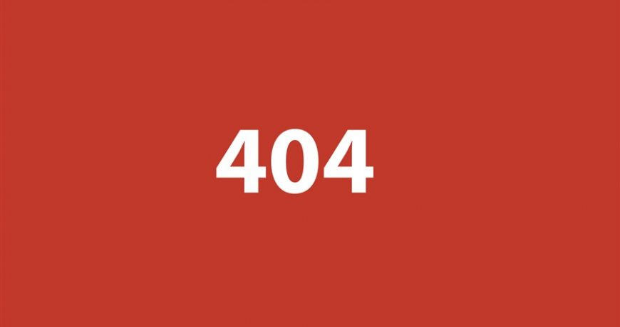 WordPress 404 Error Page