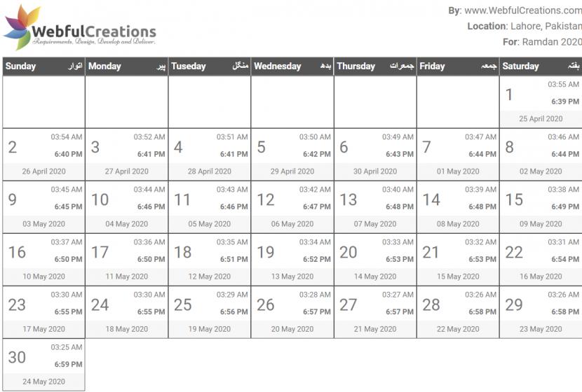 Ramdan Calendar Free HTML template